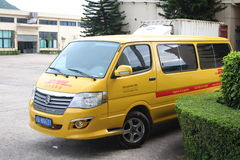 DHL Delivery Car Stock Photography