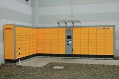 DHL Packstation Stock Photo