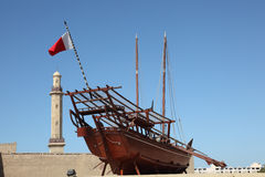 Dhow at Dubai Museum Stock Images