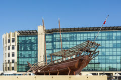 Dhow Dubai museum Royalty Free Stock Images