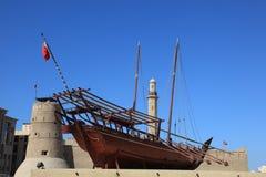 Dhow en el museo de Dubai Imagen de archivo