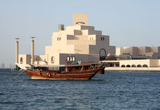 Dhow in front of Islamic museum Stock Photos