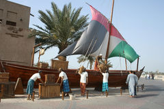 Dhow monument at Al Fardah Museum, Dubai Stock Photos