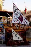Dhow sails show solidarity. DOHA, QATAR - JULY 6, 2017: The sails of model dhows are emblazoned with flags and images of Qatari Emir Sheikh Tamim bin Hamad in Stock Photos