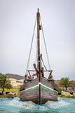 Dhow Sohar in Muscat Stock Photography