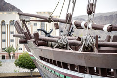 Dhow Sohar in Muscat Stock Photos