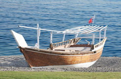 Dhow, Traditional Fishing Boat Of Bahrain Royalty Free Stock Photography