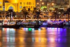 Dhow w Doha, Katar Zdjęcia Stock