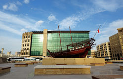A dhow, a wooden boat in the courtyard of Dubai Museum Stock Images