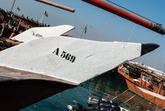 Dhows tradizionali in Abu Dhabi Immagine Stock Libera da Diritti
