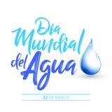 Diámetro del mundial Agua, 22 de Marzo, día del agua del mundo, el 22 de marzo texto español stock de ilustración