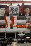 DIÁSPORA CHINA Fotografía de archivo libre de regalías