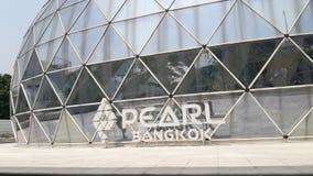 ` Di Bangkok della perla del ` il nuovo edificio per uffici di Pruksa Real Estate Fotografia Stock Libera da Diritti