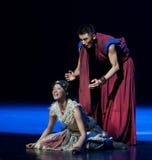 ` Di Cangyangjiacuo di dramma addolorato- di ballo `` Immagine Stock