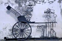 """ di Hole†del """"Cannon di arte della via di Penang Immagini Stock Libere da Diritti"""
