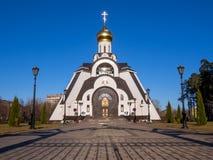 ` Di kupina di Neopalimay del ` del tempio in città Sosnovy Bor Fotografia Stock Libera da Diritti