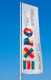 Di Milano dell'Expo bandiera gigante 2015 correttamente con cielo blu Fotografia Stock Libera da Diritti