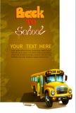 Di nuovo alla scuola con il posto per il vostro testo della pubblicità Vettore Immagine Stock Libera da Diritti