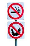 Di pesca nessun e non fumatori segnale di pericolo Fotografia Stock Libera da Diritti