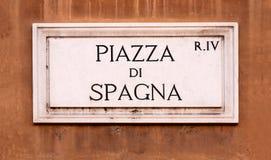 di piazza rome spagna Arkivfoton