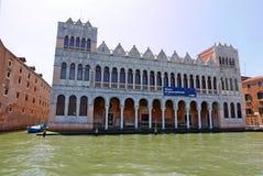 Di Venezia de Museo di Storia Naturale imágenes de archivo libres de regalías