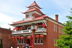 Di Victoria ' public school ' cinese BC Fotografie Stock Libere da Diritti