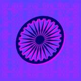 Dia da Independência de India 15 August Wheel com 24 raios Fundo azul com teste padrão simétrico Fotos de Stock Royalty Free