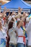 Dia da independência de Ucrânia Fotos de Stock