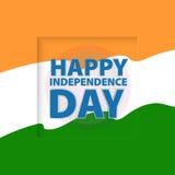 Dia da Independência feliz India Ilustração do vetor ano novo feliz 2007 ilustração stock