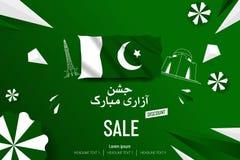 Dia da Independência feliz Paquistão, 14 August Pakistani Independence Day ilustração stock