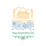 Dia da Independência indiano com cores da roda de Ashoka e da bandeira nacional Imagem de Stock