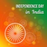Dia da Independência na Índia Ilustração do vetor por um feriado Imagem de Stock Royalty Free