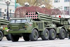 Dia 2014 da vitória em Yekaterinburg, Rússia Imagem de Stock