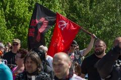 Dia da vitória no parque de Treptower berlim Imagem de Stock Royalty Free