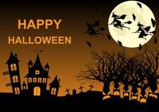 Dia das Bruxas feliz, bruxa em uma vassoura, noite, lua, árvores assustadores ilustração stock