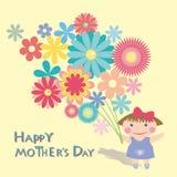 Dia das mamãs Imagens de Stock Royalty Free