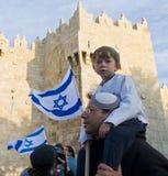 Dia de Jerusalem Fotografia de Stock Royalty Free