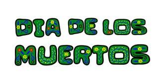 Dia de Los Muertos illustration libre de droits