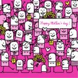 Dia de matriz feliz! Imagens de Stock