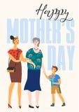 Dia de matrizes feliz Ilustra??o do vetor com mulheres e crian?a ilustração do vetor