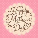 Dia de mães no fundo do às bolinhas Fotos de Stock Royalty Free