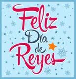 Dia de reyes - Day of kings spanish text Royalty Free Stock Photo