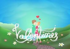 Dia de Valentim, par que beija caráteres, cartão da decoração da caligrafia, da cena fresca do céu da paisagem feriado sazonal ilustração stock