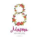 Dia do `s das mulheres Número 8 de rosas ilustração royalty free