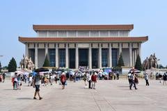 Dia ensolarado na Praça de Tiananmen, Pequim, China fotografia de stock
