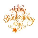 Dia feliz da acção de graças Imagens de Stock