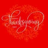 Dia feliz da acção de graças Imagem de Stock Royalty Free