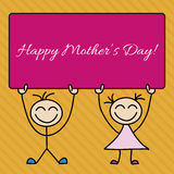 Dia feliz da mãe s ilustração stock