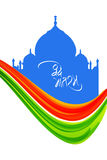 Dia feliz da república da Índia Fotos de Stock Royalty Free