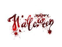 Dia feliz de Halloween ilustração do vetor